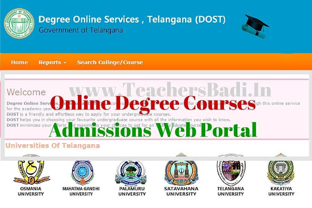 DOST,Degree Online Services Telangana,dost.cgg.gov.in