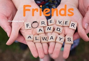 friends forever sayings images
