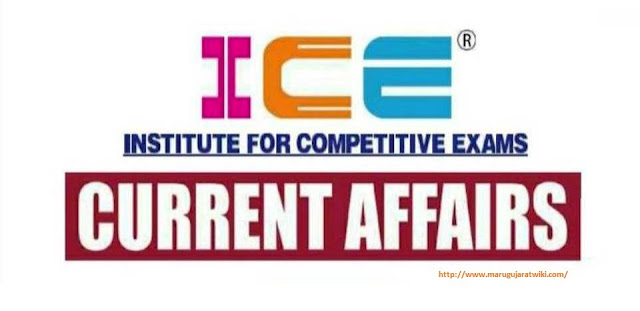 ICE Rajkot Current Affairs Monthly 2019 PDF Download