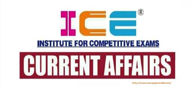 ICE Rajkot Current Affairs Monthly 2017 PDF Download