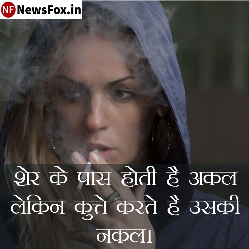 Attitude Status for Girl NewsFox.in