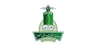 King Abdulaziz University Scholarships for Postgraduate ...