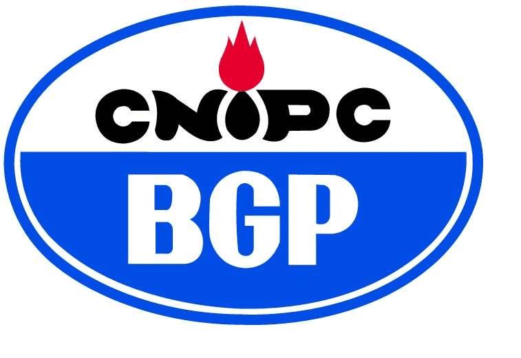 توظيف بالشركة الصينية BGP