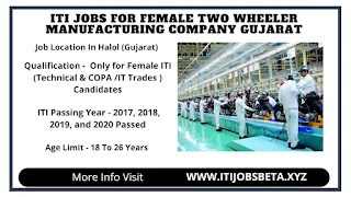 ITI Jobs For Girls In Two Wheeler Manufacturing Company