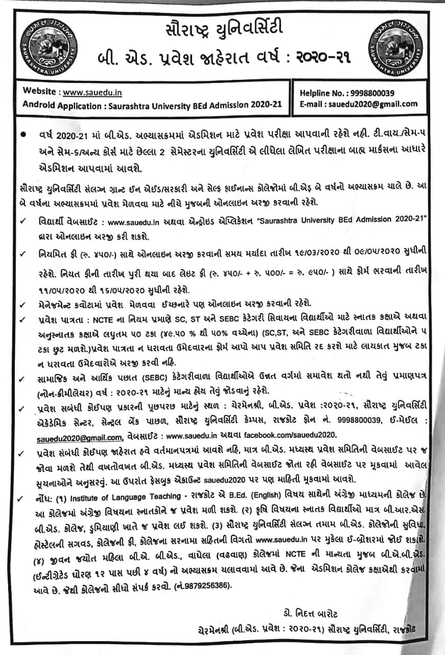 Saurashtra University B. Ed Admission