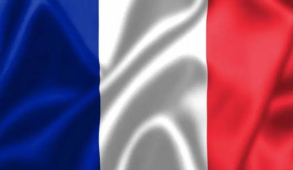 FRANCE IPTV BEST M3U PLAYLIST GRATUIT M3U 27/09/2020