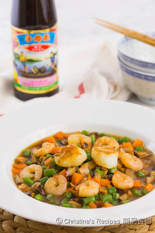 蠔油炒繽紛蝦仁 Prawn and Vegetables in Oyster Sauce Stir Fry01