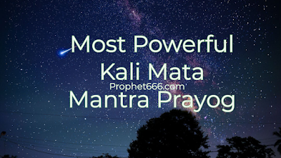 Most Powerful Kali Mata Mantra Experiment