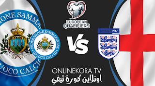 مشاهدة مباراة إنجلترا وسان مارينو بث مباشر اليوم 25-03-2021 في تصفيات كأس العالم