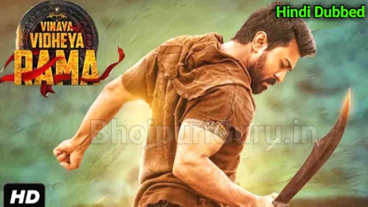 Vinaya Vidheya Rama Full Movie Hindi Dubbed | Vinaya Vidheya Rama Telugu Movie In Hindi Dubbed | Ram Charan | Confirm Update:
