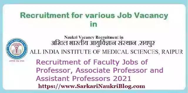 AIIMS Raipur Faculty Vacancy Recruitment 2021