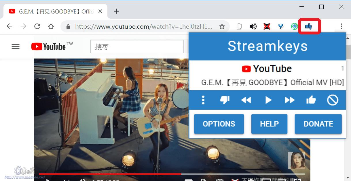 Streamkeys 方便控制 YouTube 音樂播放