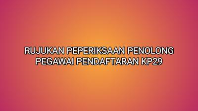 Rujukan Peperiksaan Penolong Pegawai Pendaftaran KP29 2019