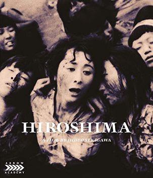 https://1.bp.blogspot.com/-B6zhCBH5dRA/X5Q-9swtPpI/AAAAAAAALa0/WUQOfjLT7GIOdZcmD5RWOwqy_wVLJM2aACLcBGAsYHQ/s351/hiroshima.jpg
