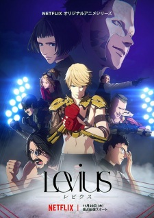 Levius Opening/Ending Mp3 [Complete]