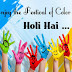 {*Awesome*} Happy Holi Images|Photos|DP Wallpapers| HD Pictures Free Images