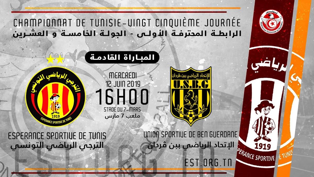 مشاهدة مباراة إتحاد بن قردان و الترجي الرياضي التونسي 12-06-2019 الدوري التونسي