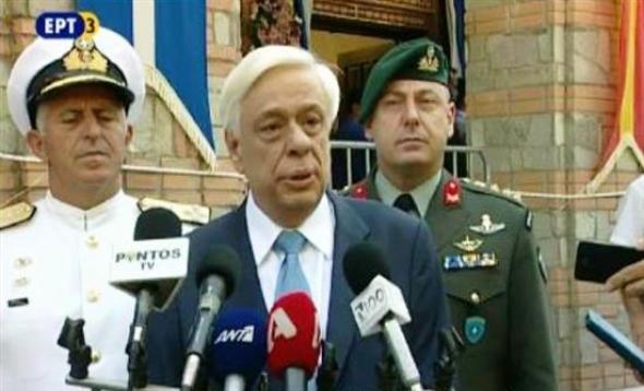 Π. Παυλόπουλος: «Αυθαιρεσία» των Τούρκων να μην επιτρέψουν την Θεία λειτουργία στην Τραπεζούντα.... (βίντεο)