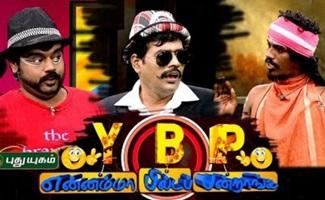 Comedy Special 18-10-2018 Puthuyugam Tv