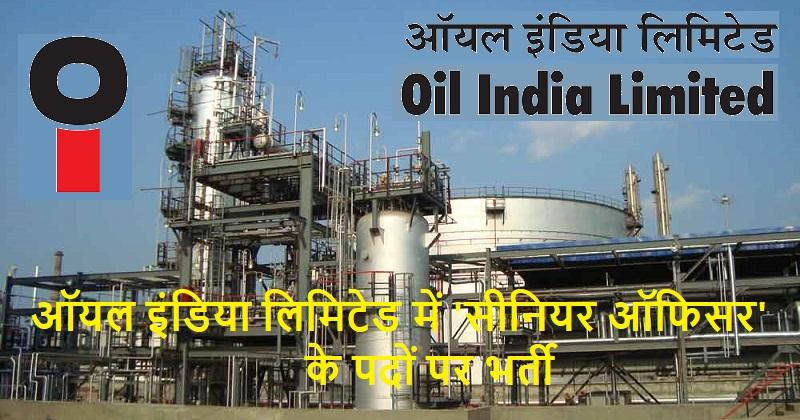 Oil India jobs 2019
