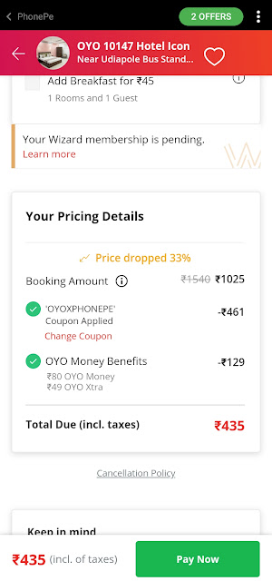 Get discount upto 45% on OYO hotel from phonepe