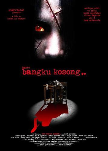 Bangku Kosong (2006) WEB-DL/VCDRip