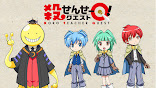 Koro-sensei Quest! Episode 1 Subtitle Indonesia