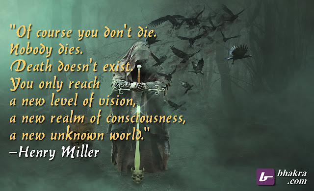 Death Don't Exist.