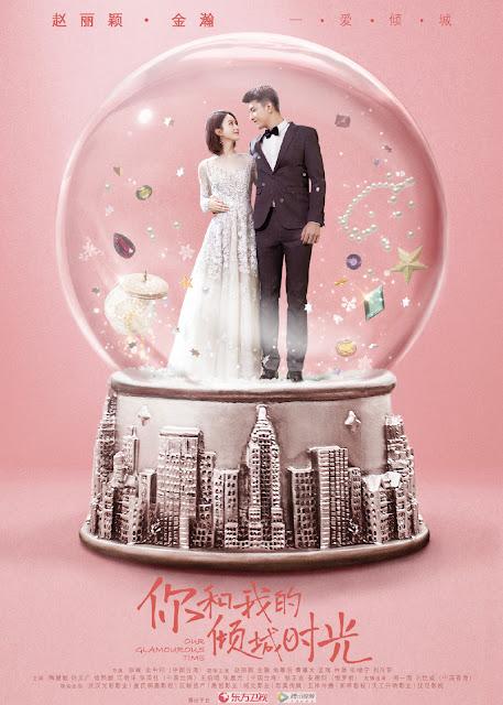 Our Glamorous Times Zanilia Zhao Liying Jin Han