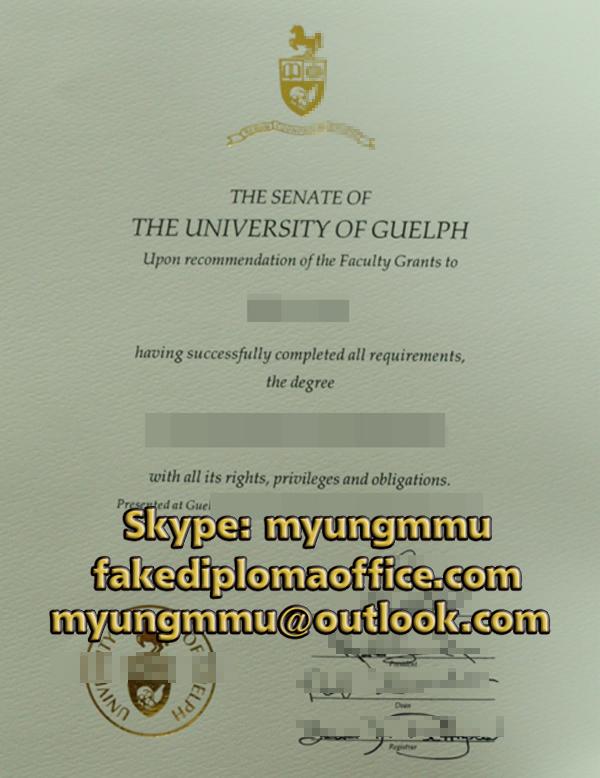 buy university of guelph diploma, fake degree online   Fast get diploma