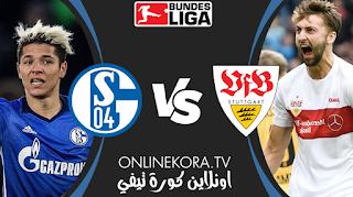 مشاهدة مباراة شالكه 04 و شتوتجارت بث مباشر اليوم 30-10-2020 في الدوري الالماني