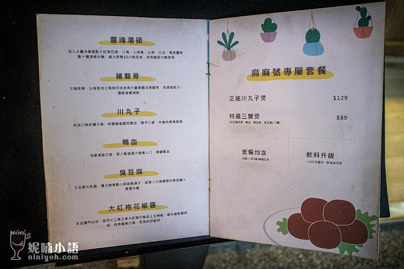 【新莊輔大美食】麻麻號排骨鴨血豆腐專賣。輔大平價美食秘密基地