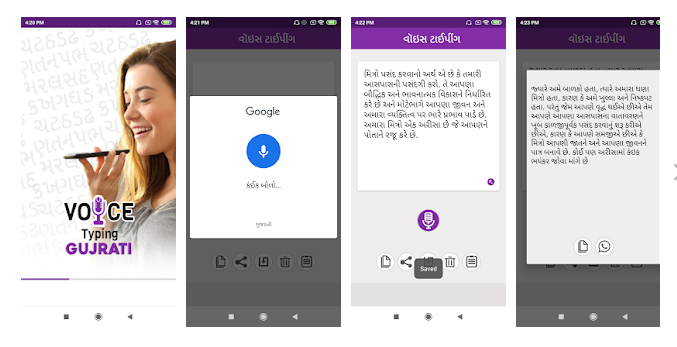 Gujarati Voice Typing For Android