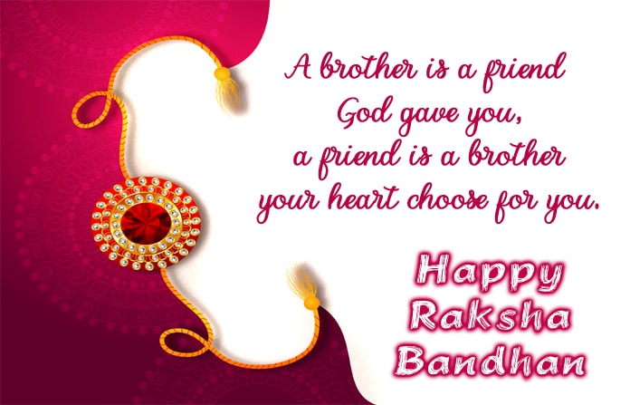 Best Happy Raksha Bandhan Wishes For Brother And Sister