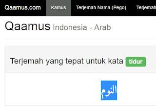 qaamus bahasa arab indonesia online