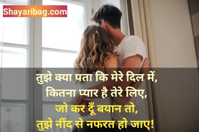 Dil Love Shayari Photo For Facebook