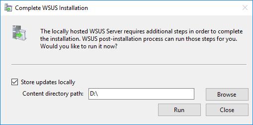 التكوين الأولي لـ WSUS 2016