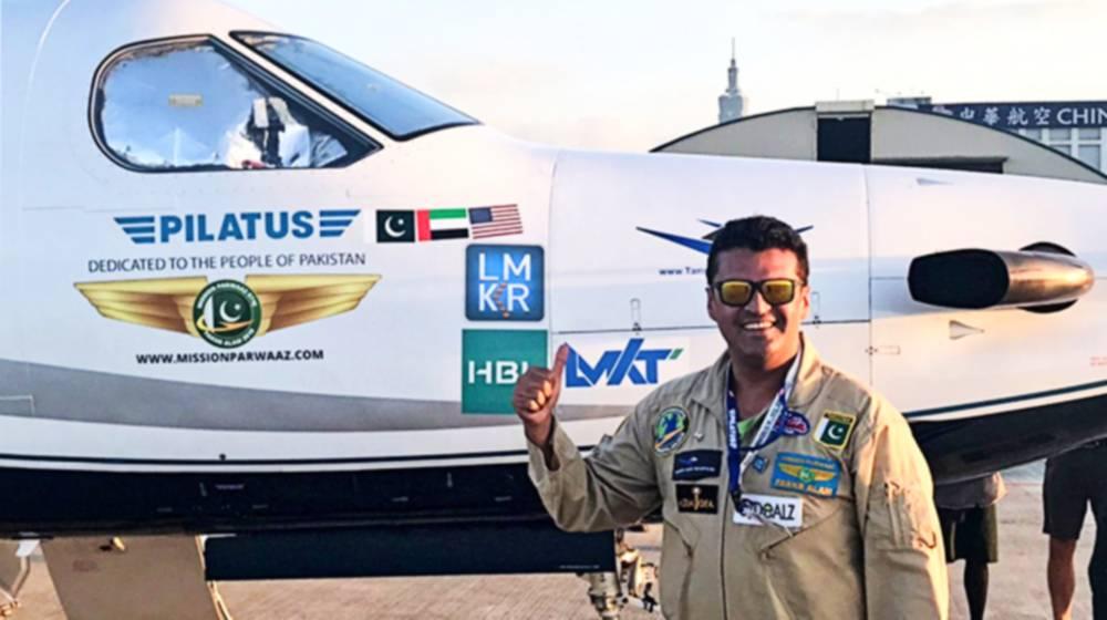 First Pakistani Celebrity Receives UAE's Golden Visa