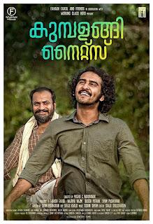 Kumbalangi Nights Malayalam Full Movie Download