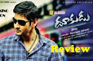 Dookudu Movie Review – 3.5/5