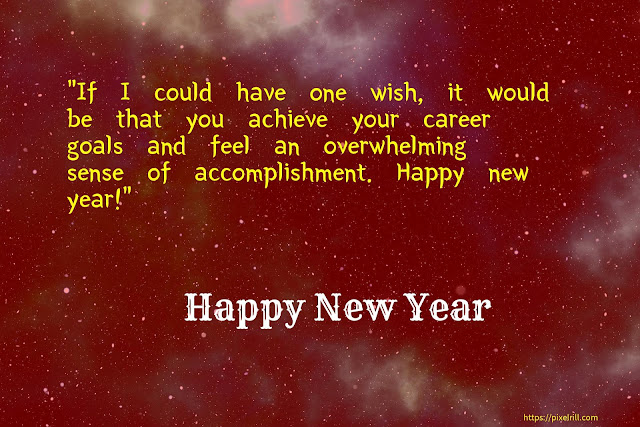 New Year 2020 Greetings