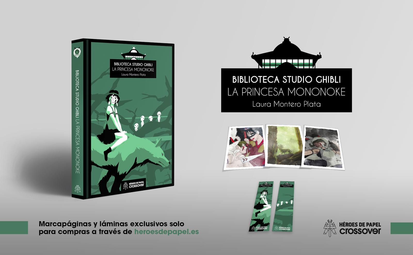 Ya disponible BIBLIOTECA STUDIO GHIBLI: LA PRINCESA MONONOKE