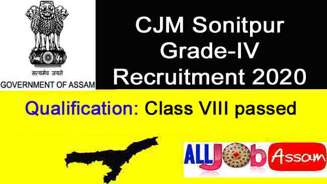 CJM Sonitpur Recruitment 2020: Apply For 7 Peon (Grade-IV) Posts
