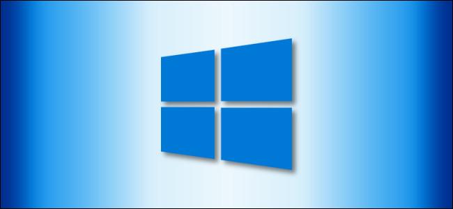 إصدار Windows 10 Hero Image 2