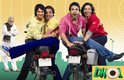 Dhol Dialogues, Dhol Movie Funny Dialogues, Dhol Movie Dialogues