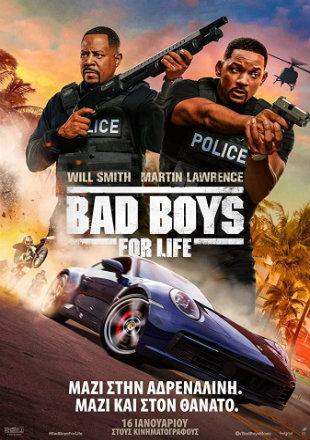 Bad Boys for Life 2020 Full Hindi Movie Download Dual Audio HDTS
