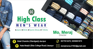 *Ad : High Class Mens Wear Olandganj Jaunpur Mohd. Meraj Mo 8577913270, 9305861875*