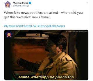 mumbai police paatal lok meme