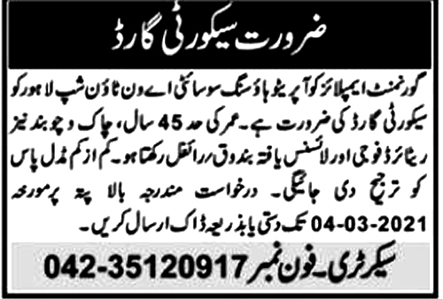 Latest Jobs in Government Employees Housing Society Lahore 2021