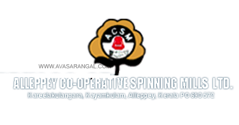 Alleppey Cooperative Spinning Mills (ACSM) jobs